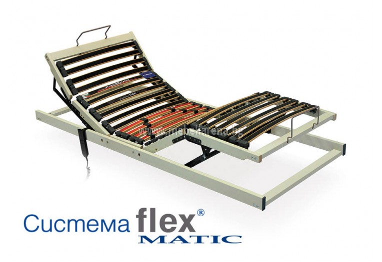 Система Flex Matic