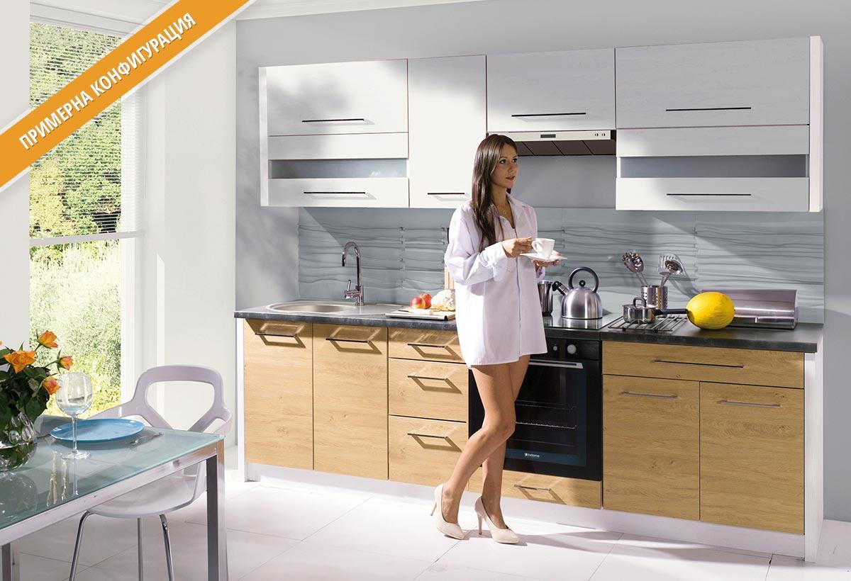 Кухненски шкафове и модули за модулна система