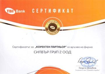 Сертификат за коректен TBI партньор